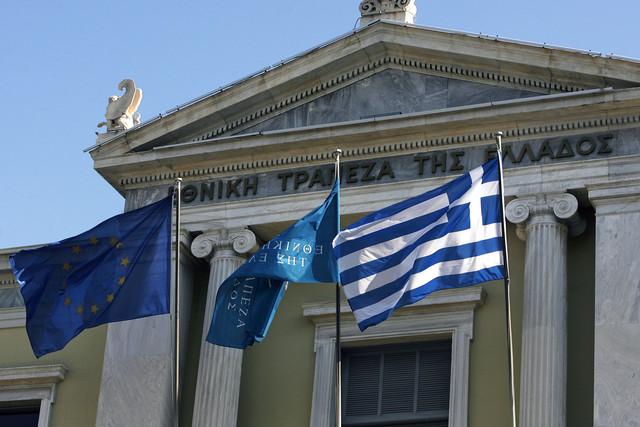 Ψήφο εμπιστοσύνης από την Moody's στις Ελληνικές τράπεζες