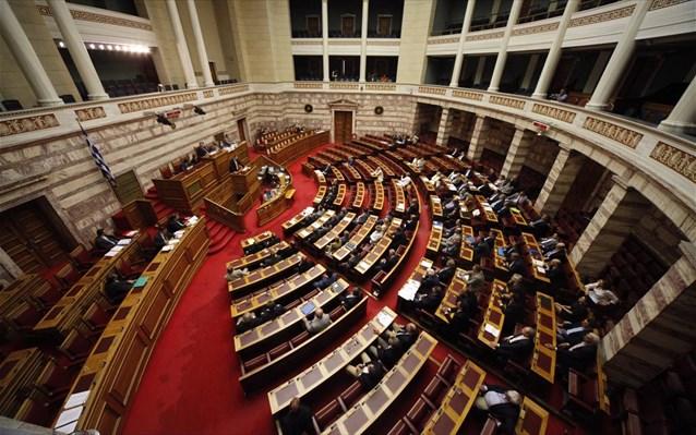 Aπερρίφθη η πρόταση για δημοψήφισμα