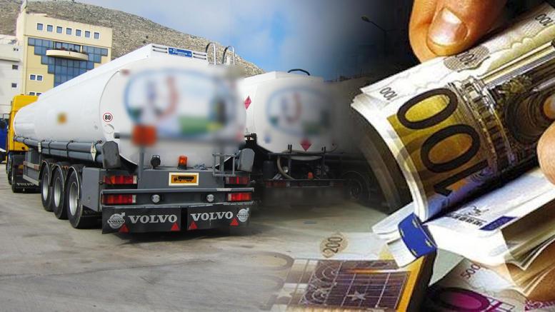 Ελληνοαλβανικό κύκλωμα λαθρεμπορίας καυσίμων εξάρθρωσε η ΕΛ.ΑΣ.