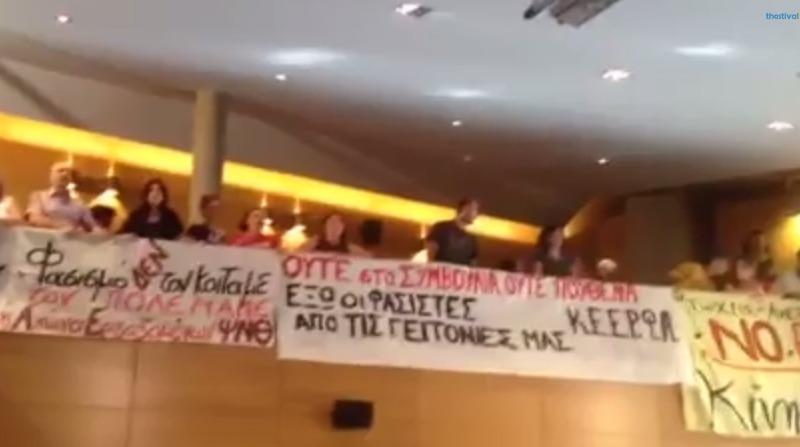 Θεσσαλονίκη: Ενταση στην ορκωμοσία Μπουτάρη