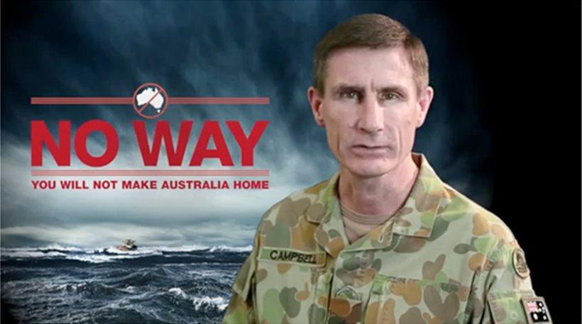 Σάλος για καμπάνια της Αυστραλίας κατά των μεταναστών