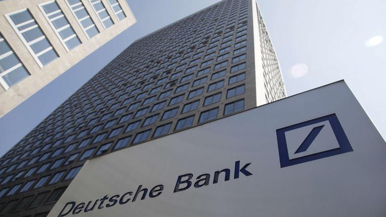 Deutsche Bank: Εχει ληφθεί η πολιτική απόφαση για ελάφρυνση χρέους