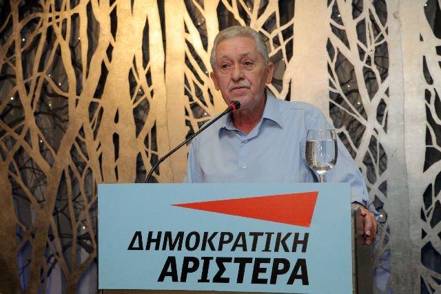 Φ. Κουβέλης: «Η ανεργία παράγει φτώχεια και εξαθλίωση»