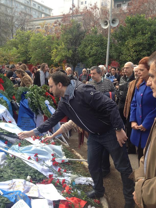 Κατάθεση στεφάνου στο Πολυτεχνείο από αντιπροσωπεία της  ΔΗΜΑΡ – Θεοχαρόπουλος:  Aδιάκοπη μάχη ενάντια στα φαινόμενα φασισμού
