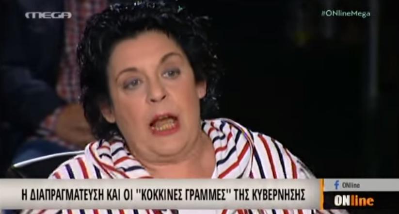 Κανέλλη: Θα κάνω στριπτίζ από το βήμα της Βουλής (VIDEO)
