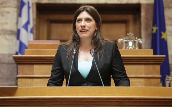 Η Ζ. Κωνσταντοπούλου επέστρεψε ως απαράδεκτη την έκθεση της ΤτΕ