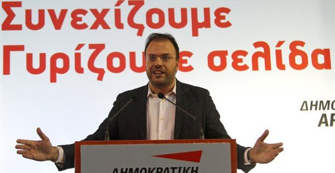 Θ. Θεοχαρόπουλος στην ΚΕ ΔΗΜΑΡ: Λάβαμε εντολή ανανέωσης και επανεκκίνησης