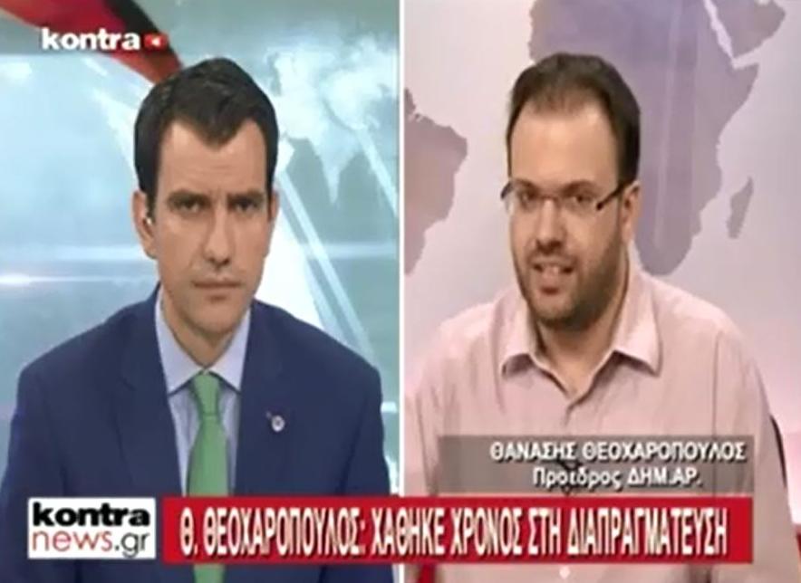 Θ. Θεοχαρόπουλος: Οι επιλογές σε πρόσωπα και πολιτικές πρέπει να είναι πολύ προσεκτικές (Video)