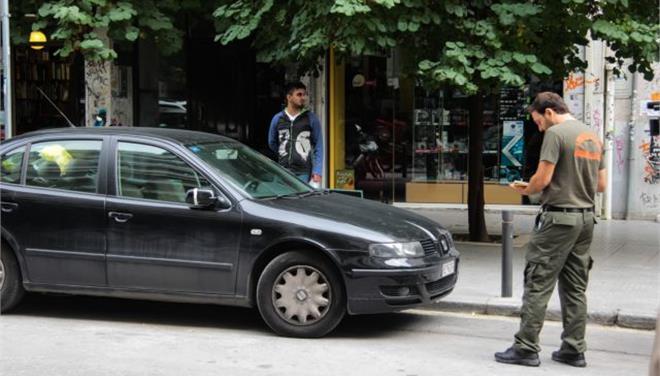 Κόβει κλήσεις από σήμερα η Δημοτική Αστυνομία στην Αθήνα
