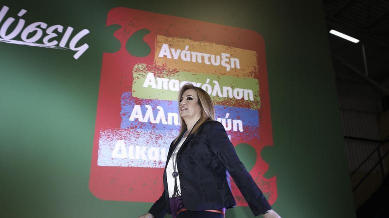 Αποτέλεσμα εικόνας για Η Φώφη Γεννηματά λέει οριστικά «όχι» στον εκλογικό νόμο