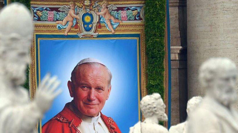 BBC: Ο Πάπας Ιωάννης Παύλος ο Β' είχε ερωμένη