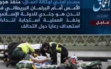 Δράστης του Λονδίνου είναι ο Καλίντ Μασούντ, λέει η αστυνομία (ΔΕΙΤΕ LIVE)