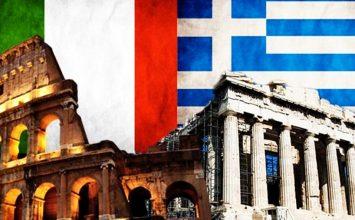 Spiegel: Το πρόβλημα πλέον δεν είναι η Ελλάδα αλλά η Ιταλία
