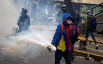 Βενεζουέλα: Κι άλλος νεκρός από σφαίρα