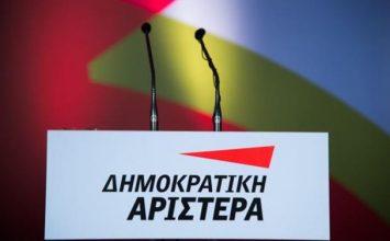 Απόφαση της Εκτελεστικής Επιτροπής της ΔΗΜΑΡ για διαπραγμάτευση, Κεντροαριστερά