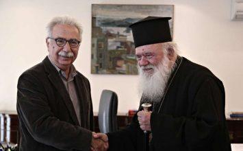 Η Εκκλησία «έκοψε»  από τα νέα Θρησκευτικά Σαββόπουλο, Άσιμο και…Ριάνα