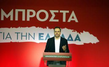 Η ομιλία Θεοχαρόπουλου στο συνέδριο: Να γίνει κόμμα της βάσης και όχι παραγόντων η Δημοκρατική Συμπαράταξη (Βίντεο)
